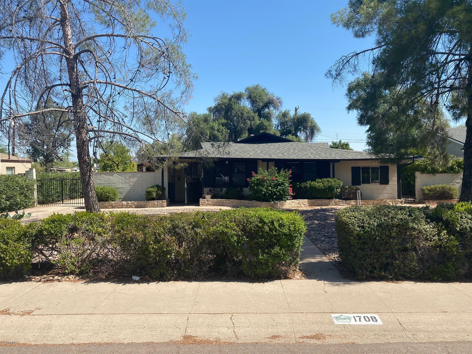 Property Image Of 1708 W Weldon Avenue In Phoenix, Az