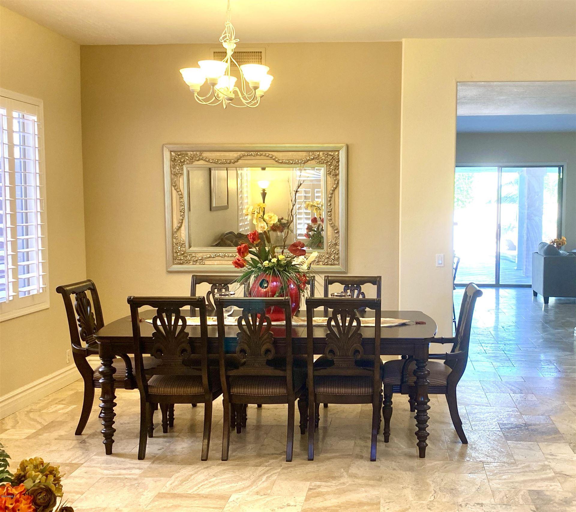 Property Image Of 16815 S 15Th Avenue In Phoenix, Az