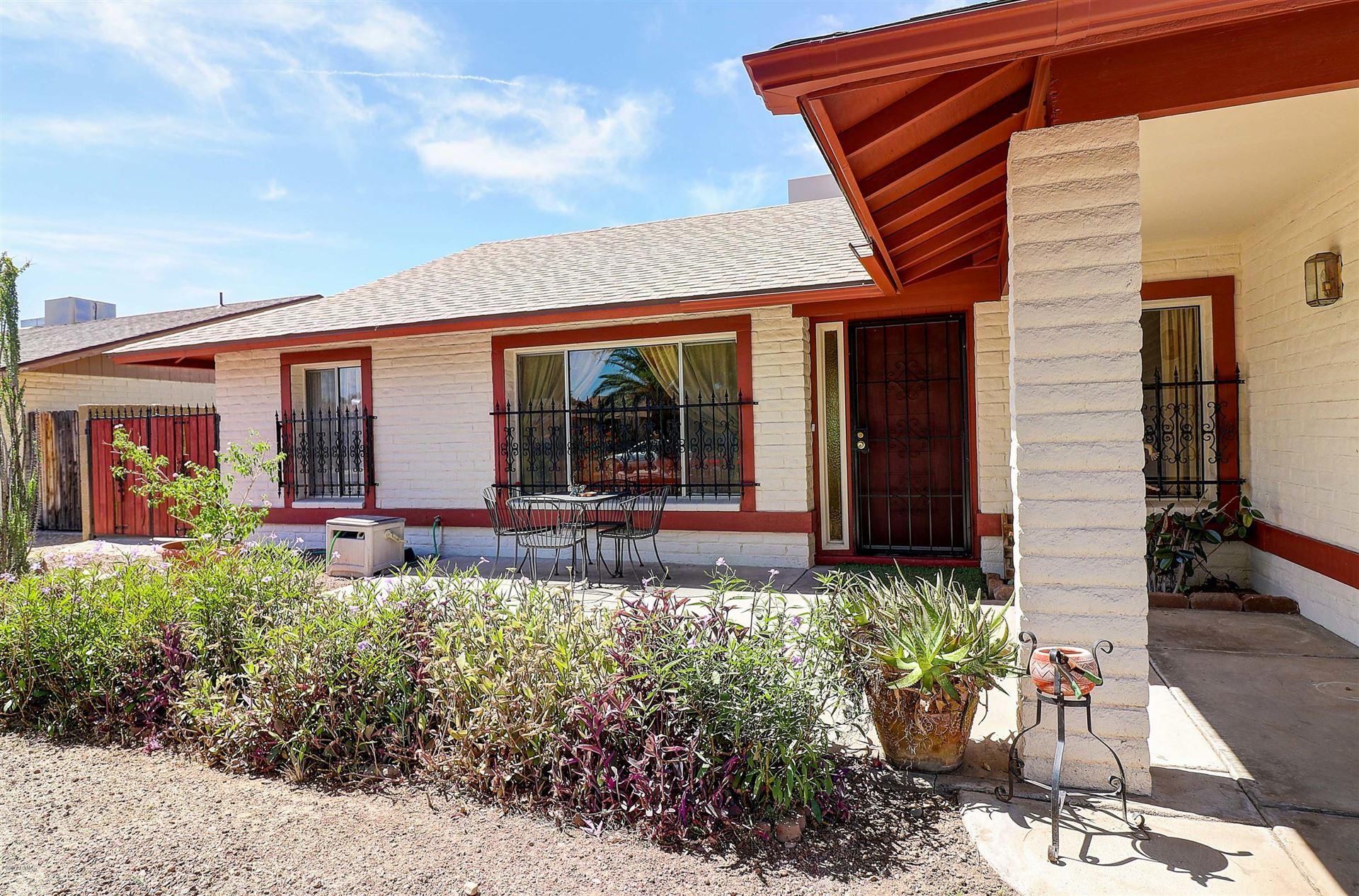 Property Image Of 3455 W Calavar Road In Phoenix, Az