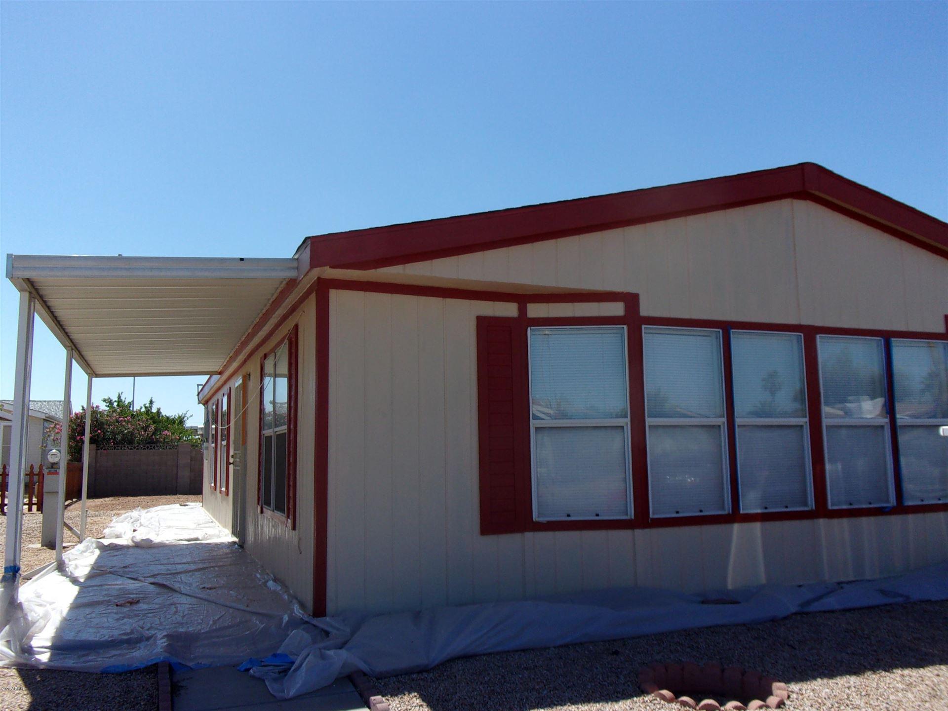 Property Image Of 16208 N 33Rd Way In Phoenix, Az