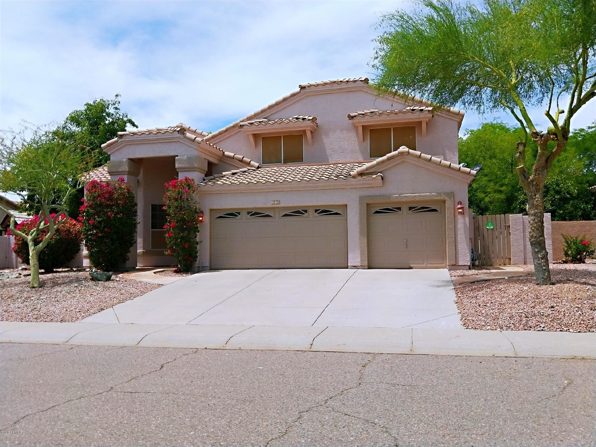 Property Image Of 660 W Muirwood Drive In Phoenix, Az