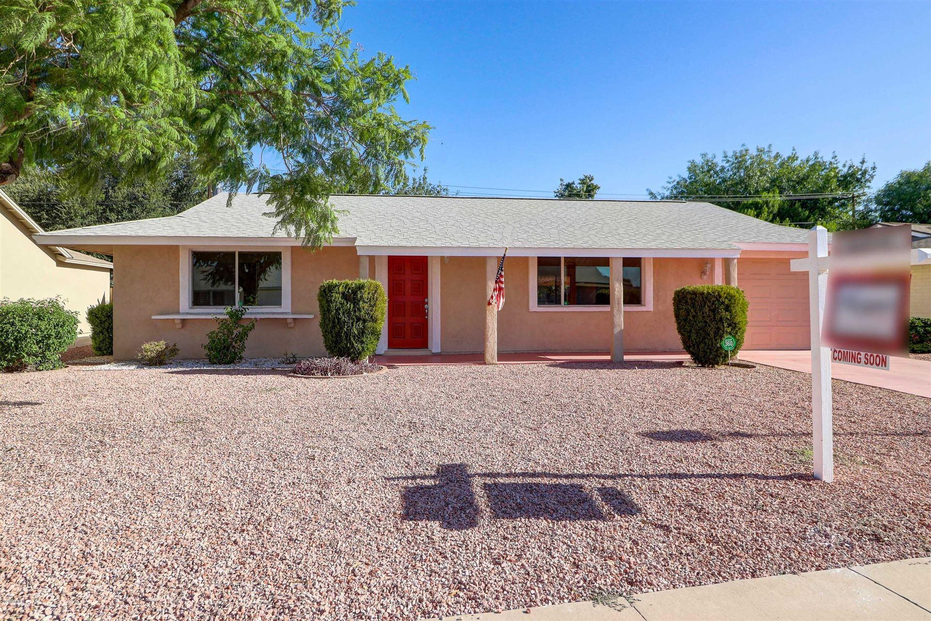 Property Image Of 10925 W Greer Avenue In Sun City, Az