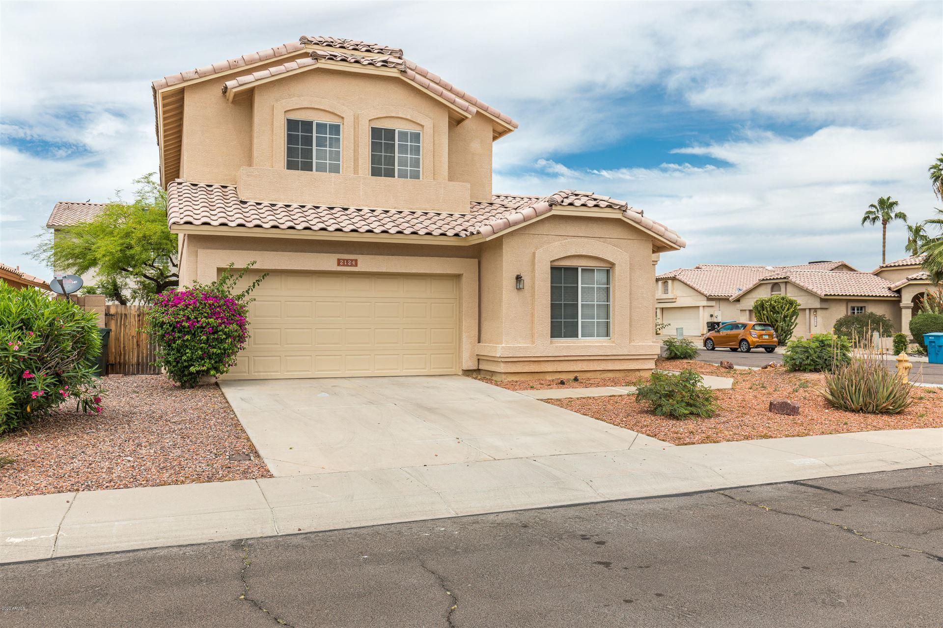 Property Image Of 2124 E Helena Drive In Phoenix, Az