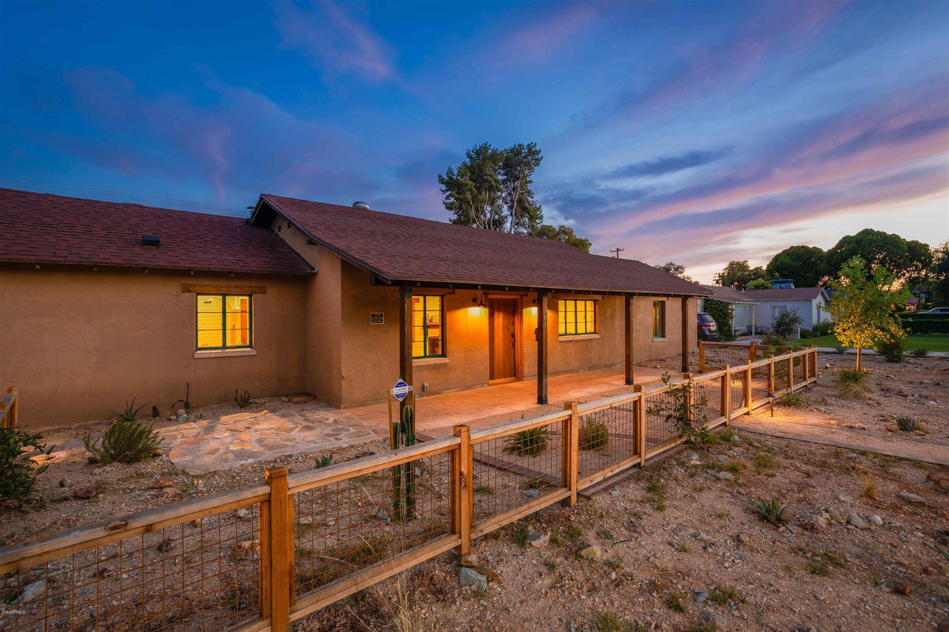 Property Image Of 301 W Oregon Avenue In Phoenix, Az
