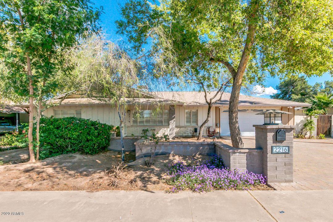 Property Image Of 2216 W Anderson Avenue In Phoenix, Az