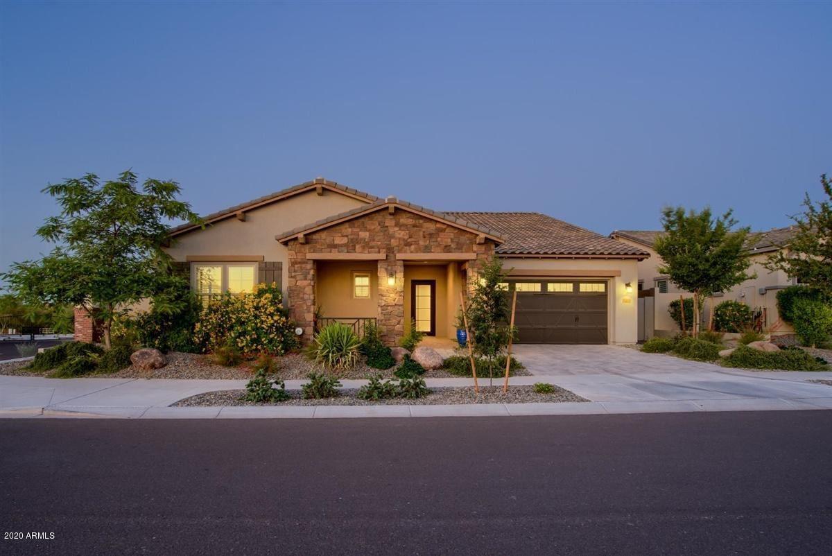 Property Image Of 8115 S 31St Terrace In Phoenix, Az