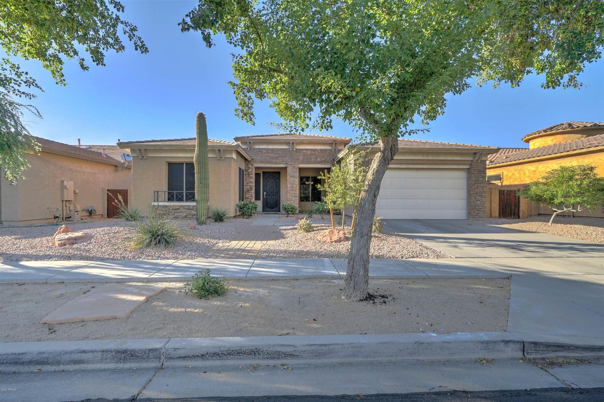 Property Image Of 2014 E Pedro Road In Phoenix, Az
