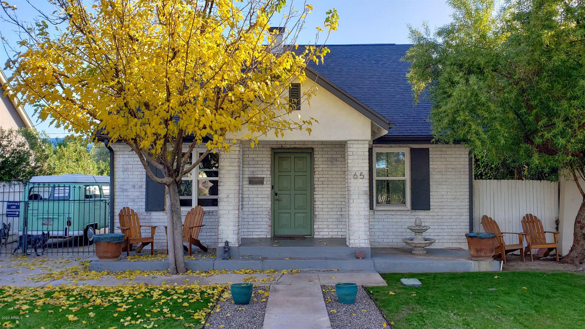 Property Image Of 65 W Lewis Avenue In Phoenix, Az