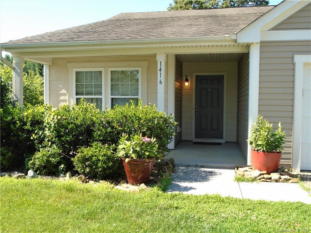 Property Image Of 1416 Commonwealth Avenue In Statesville, Nc