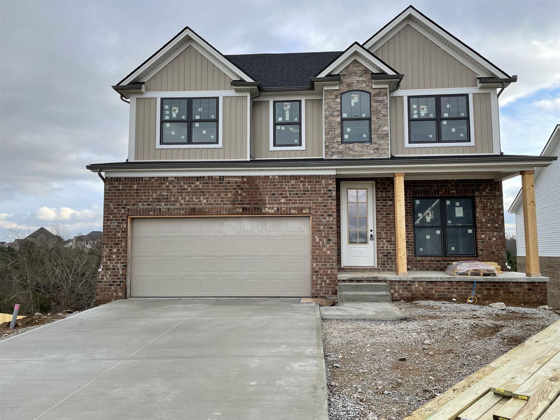 782 Copley Pointe Drive                                                                               Richmond                                                                      , KY - $429,900