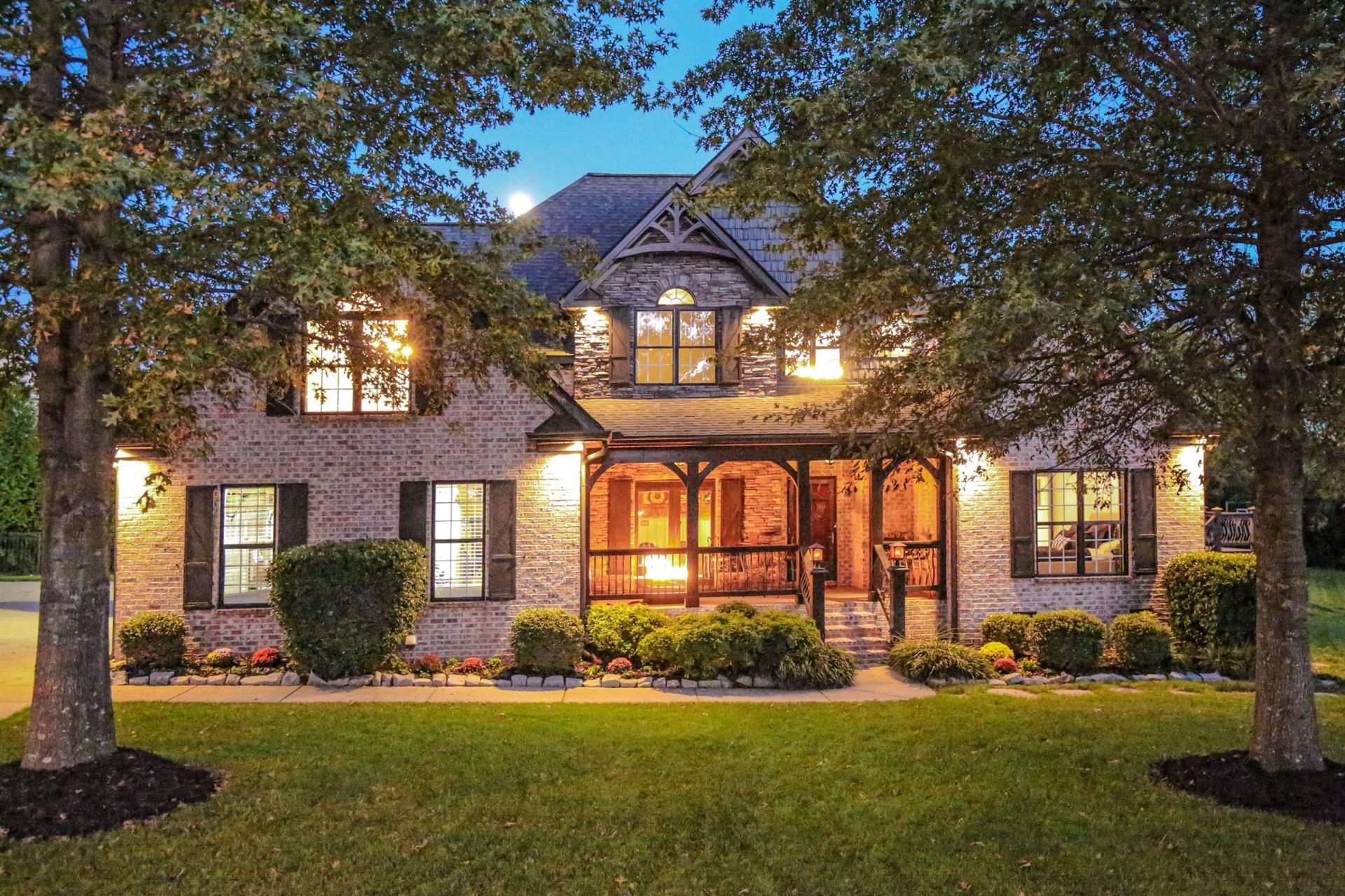 5703 Colchester Ct                                                                               Murfreesboro                                                                      , TN - $849,000
