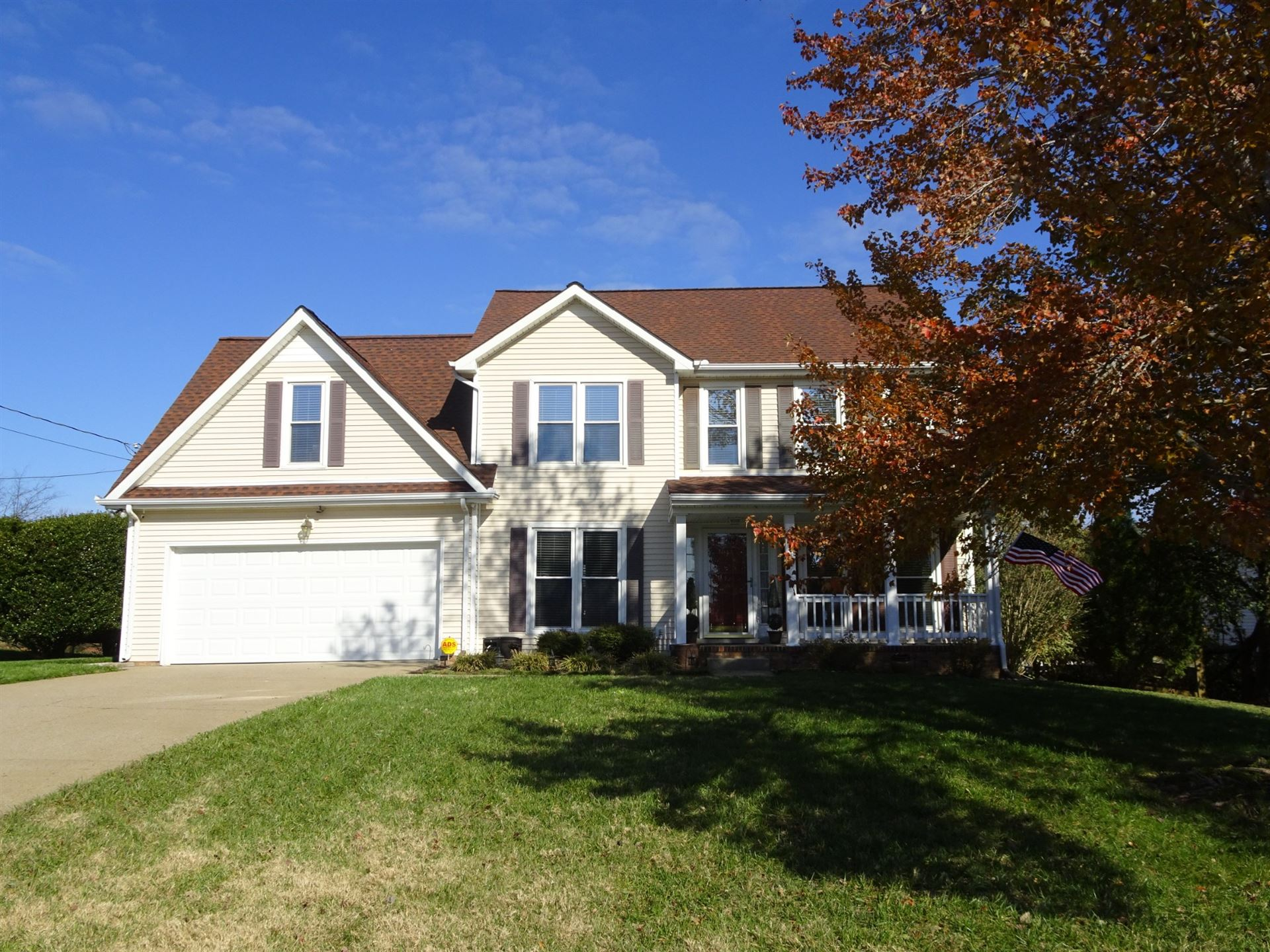 Property Image Of 2443 Artie Manning Road In Clarksville, Tn