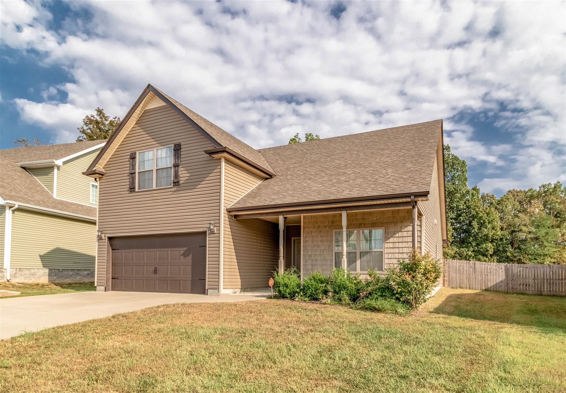Property Image Of 605 Fox Path Ln In Clarksville, Tn