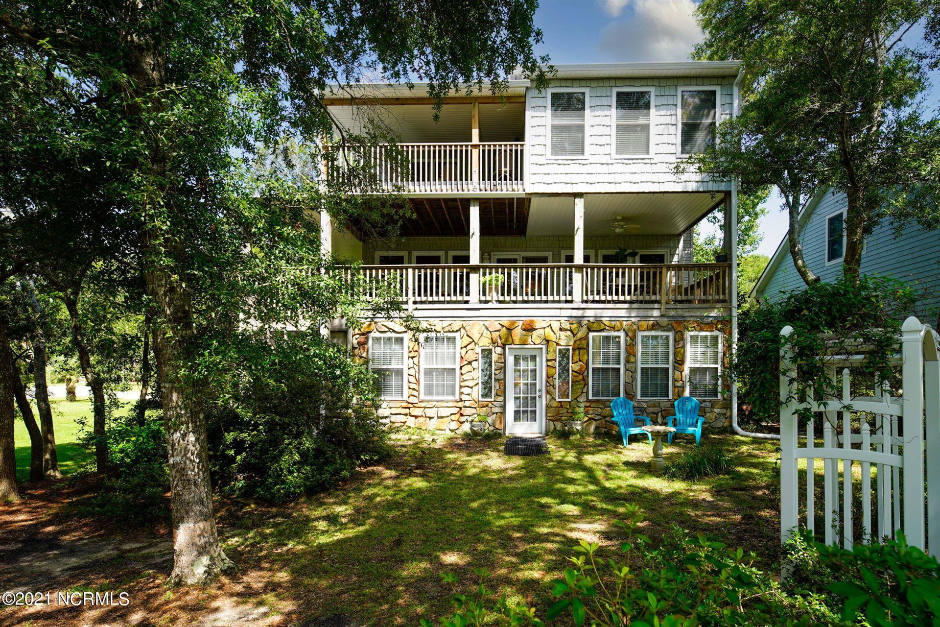 124 SW 2nd Street                                                                               Oak Island                                                                      , NC - $1,200,000