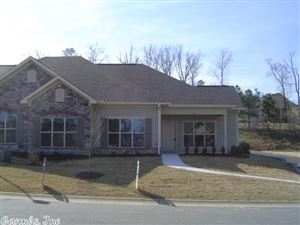 202 Mountain Terrace Circle, Maumelle, AR 72113