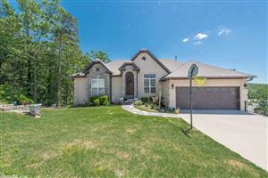 242 Summit Valley Circle, Maumelle, AR 72113