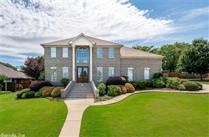 3155 Windsong Lane, Conway, AR 72034