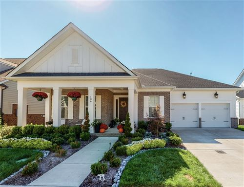 MLS# 2297186 - 106 Misty Way in Durham Farms Subdivision in Hendersonville Tennessee - Real Estate Home For Sale
