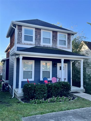 MLS# 2301220 - 5509 B Louisiana Ave in West Nashville Subdivision in Nashville Tennessee - Real Estate Home For Sale