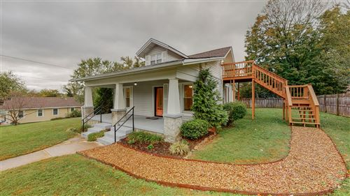 MLS# 2299221 - 115 5th Ave in Riverview Subdivision in Columbia Tennessee - Real Estate Home For Sale