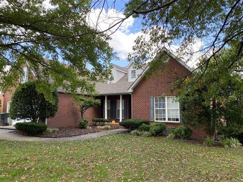 MLS# 2302882 - 239 Comer Cir in Innsbrooke Sec 1 Resub Subdivision in Murfreesboro Tennessee - Real Estate Home For Sale